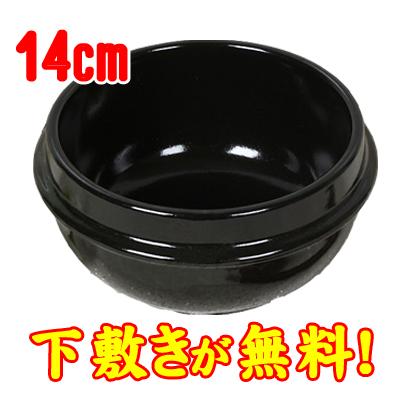 トッペギセット 海外限定 3号 14cm 韓国食器 格安店 韓国雑貨