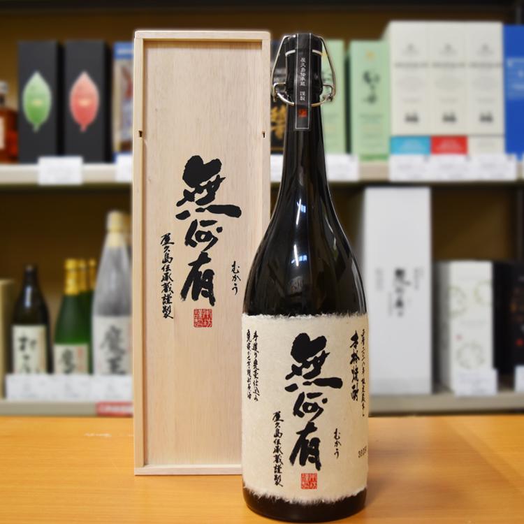 芋焼酎 本格焼酎 無可有 むかう 1800ml『お酒』【芋焼酎】