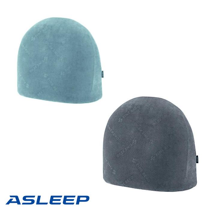 『雑貨』【送料無料】ASLEEP(アスリープ) バックレスト 【アイシン精機】【リビング】【クッション】【枕】【背もたれ】