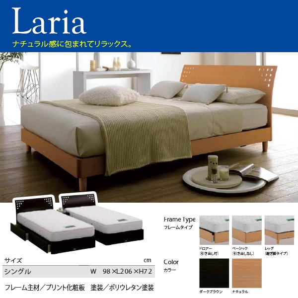 『雑貨』【送料無料】ASLEEP Laria ベッドフレーム シングルサイズ ドロアータイプ【代引き不可】【アイシン精機】【快眠】【寝具】