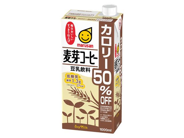 5500円以上送料無料 カロリーを50%off 低廉 美容を気にする方に飲んでいただきたい豆乳です マルサンアイ 豆乳飲料 麦芽コーヒー カロリー50%オフ 豆乳 紙パック 健康食品 1ケース 本日の目玉 健康シニア ケース販売 1000ml×6本