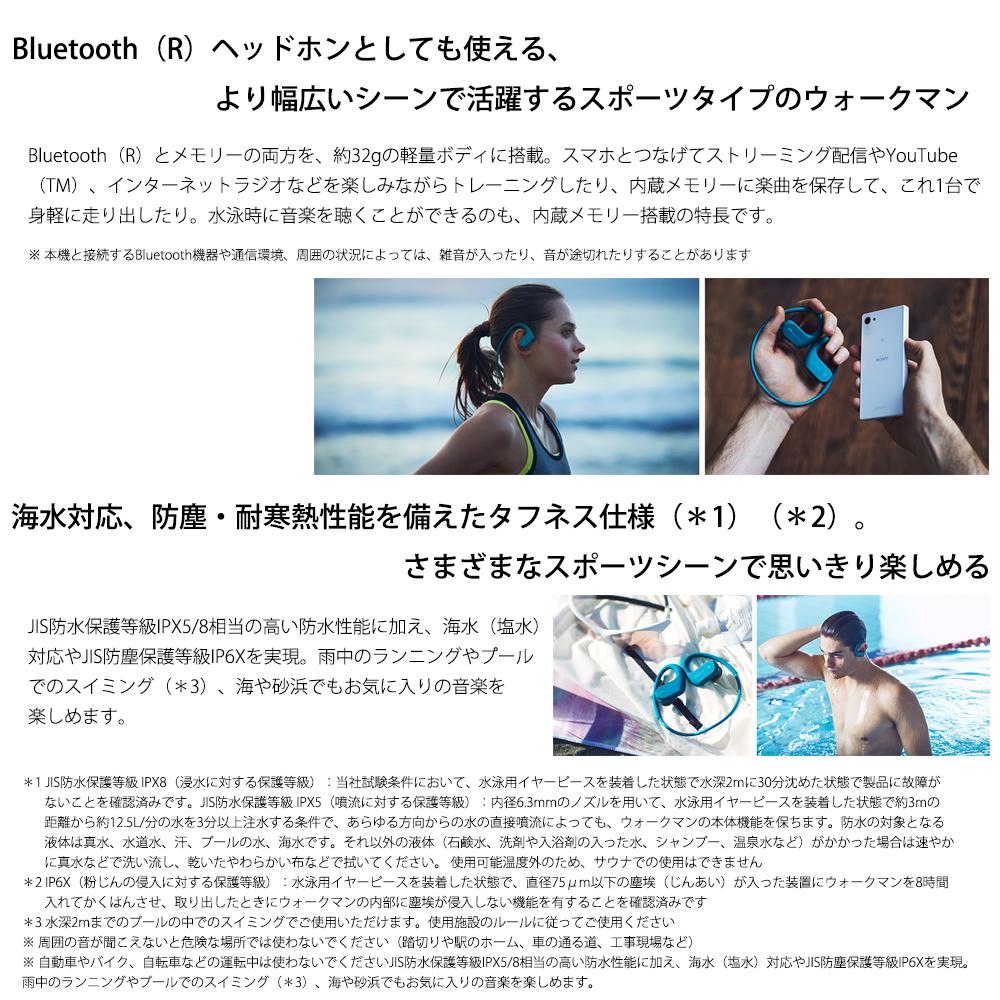 【ハンズフリー】 NW-WS623 4GB 【ヘッドホン】 SONY 【耐寒熱】 【海水対応】 【Bluetooth】 【オーディオプレーヤー】 【防塵】 ウォークマンW620シリーズ [メモリータイプ] 【送料無料】 【WALKMAN】 (ソニー) 【イヤホン】 『家電』 【外音取込】 【防水】