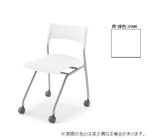 『事務機器』KOKUYO(コクヨ) キャンパスチェア 水平スタック型 CAC-P10PAW-W 505x515x730【椅子】【椅子】【教育施設用家具〈講義室〉】【代引き不可】【土日の配送不可】