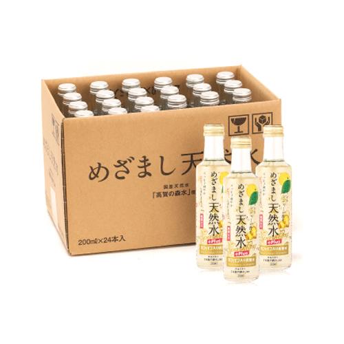 奥長良川名水 めざまし天然水 Sparkling Plus レモン&ミント+ジンジャー 200ml(24本入り/1ケース)『食品』【ケース販売】【炭酸水】【ジンジャー】