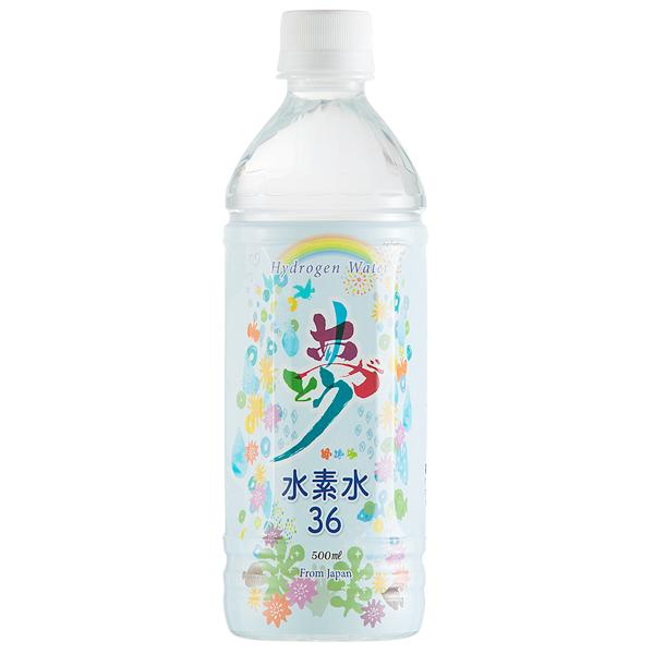 奥長良川名水 夢ありがとう 水素水36 500ml(24本入り/1ケース)『食品』【ケース販売】【水】【ミネラルウォーター】
