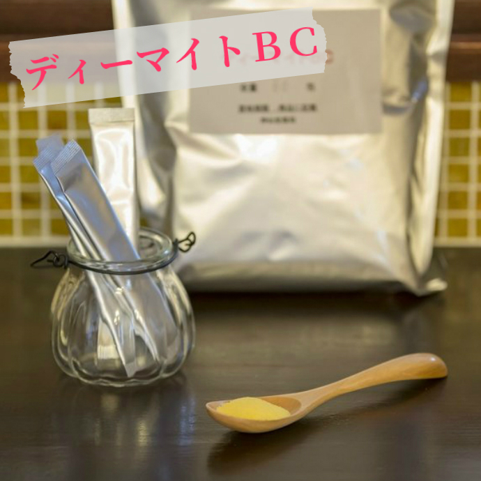 ディーマイトBC(1包3g)*60包【神仙堂薬局/ドロマイト含有食品】
