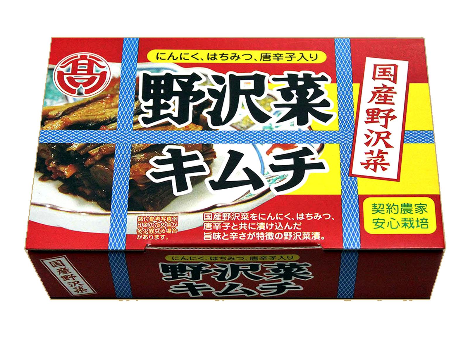 キムチで野沢菜を漬けました 野沢菜キムチ【HACCP対応工場】【JAS認定工場】【信州まるたかお漬物】~信州の味を、お土産にご贈答に~