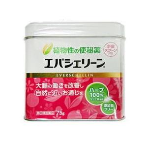 【第2類医薬品】エバースジャパンエバシェリーン 75g 3缶セット【コンビニ受取対応商品】