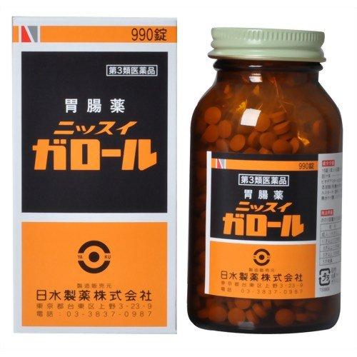 【第3類医薬品】胃腸薬 ニッスイ ガロール990錠X4個【コンビニ受取対応商品】