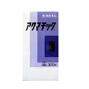 【第2類医薬品】ホノミ漢方 アクマチック 300錠【コンビニ受取対応商品】