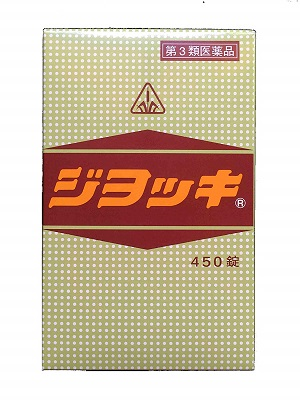 【第3類医薬品】ホノミ漢方 ジヨッキ 450錠×4個セット 【あす楽対応】※在庫無時は取寄せ