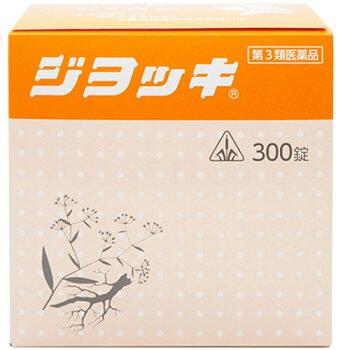 【第3類医薬品】ホノミ漢方 ジヨッキ 300錠×2個セット 【コンビニ受取対応商品】