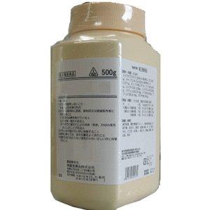 【第2類医薬品】ホノミ漢方 ダイアベトン 500g 【コンビニ受取対応商品】