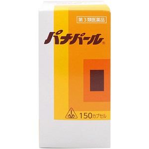 【第3類医薬品】ホノミ漢方 パナパール 150カプセル×3個セット 【あす楽対応】※在庫無時は取寄せ