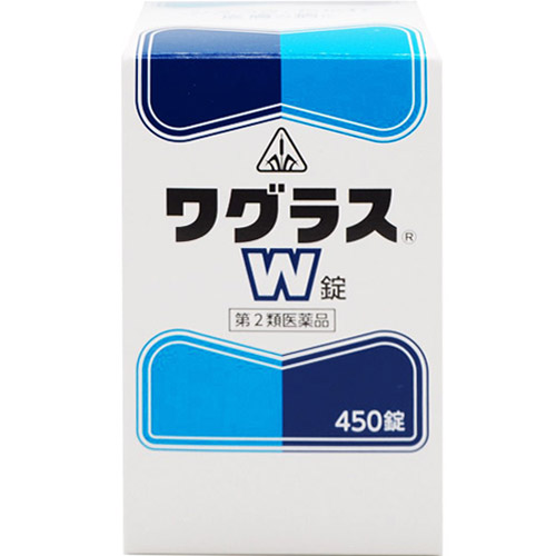 【第2類医薬品】ホノミ漢方 ワグラスW錠 450錠×3個セット【あす楽対応】