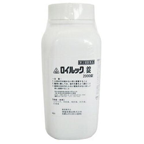 【第2類医薬品】ホノミ漢方 ロイルック錠 2000錠【コンビニ受取対応商品】