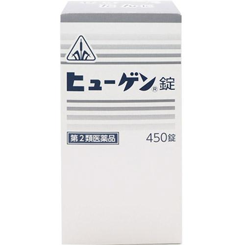 【第2類医薬品】ホノミ漢方 ヒューゲン錠 450錠【コンビニ受取対応商品】