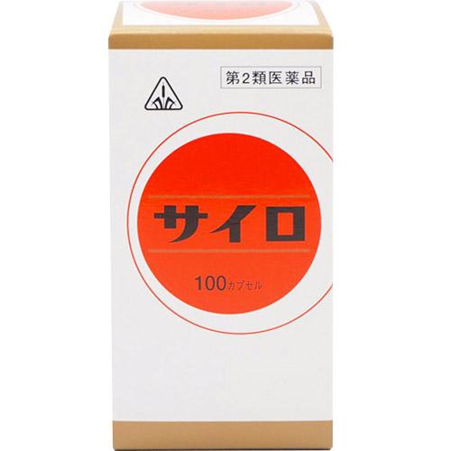 【第2類医薬品】ホノミ漢方 サイロ 100カプセル×5個セット 【あす楽対応】※在庫無時は取寄せ