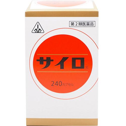 【第2類医薬品】ホノミ漢方 サイロ 240カプセル×5個セット 【コンビニ受取対応商品】