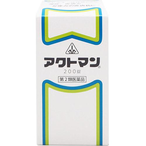 【第2類医薬品】ホノミ漢方 アクトマン 200錠×2個セット 【コンビニ受取対応商品】