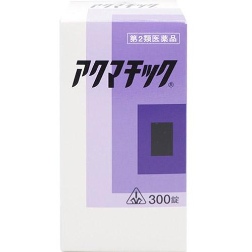 【第2類医薬品】ホノミ漢方 アクマチック 300錠×6個セット 【あす楽対応】※在庫無時は取寄せ