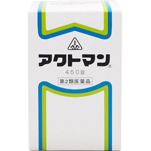 【第2類医薬品】ホノミ漢方 アクトマン 450錠【あす楽対応】