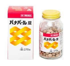 【第3類医薬品】ホノミ漢方 パナパール錠270錠(30日分)【コンビニ受取対応商品】