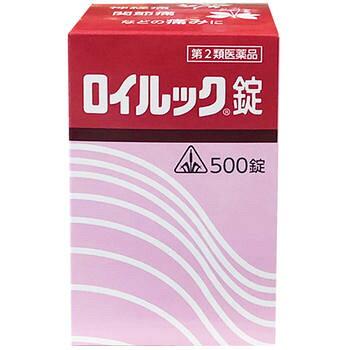 【第2類医薬品】ホノミ漢方 ロイルック錠 500錠×5個セット 【コンビニ受取対応商品】