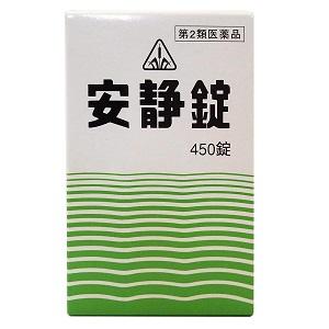 【第2類医薬品】ホノミ漢方 安静錠 450錠【コンビニ受取対応商品】