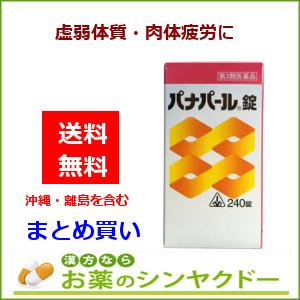 【第3類医薬品】ホノミ漢方 パナパール錠240錠×4個セット 【コンビニ受取対応商品】