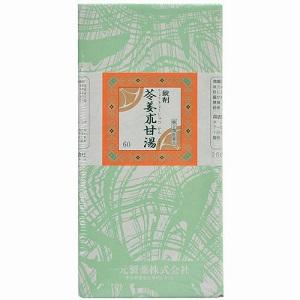 【第2類医薬品】一元苓姜朮甘湯(りょうきょうじゅつかんとう):2000錠入【コンビニ受取対応商品】