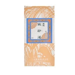 【第2類医薬品】一元鍼砂湯(しんしゃとう):2500錠【コンビニ受取対応商品】