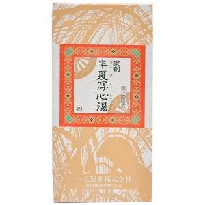 【第2類医薬品】一元半夏瀉心湯(はんげしゃしんとう):1250錠【コンビニ受取対応商品】