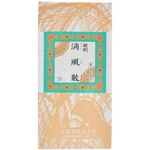 【第2類医薬品】一元消風散(しょうふうさん):1000錠入【コンビニ受取対応商品】