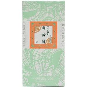 【第2類医薬品】一元麻黄湯(まおうとう):2000錠入【コンビニ受取対応商品】