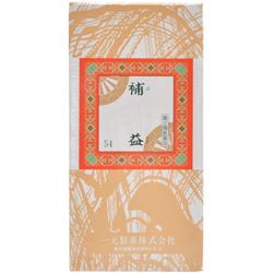 【第2類医薬品】一元補益(三黄瀉心湯)(ほえき):1000錠【コンビニ受取対応商品】