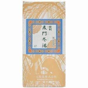 【第2類医薬品】一元麦門冬湯(ばくもんどうとう):1000錠【コンビニ受取対応商品】