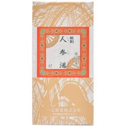 【第2類医薬品】一元人参湯(にんじんとう):1000錠【コンビニ受取対応商品】