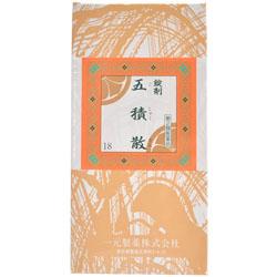 【第2類医薬品】一元五積散(ごしゃくさん):1000錠【コンビニ受取対応商品】