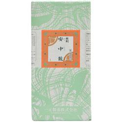 【第2類医薬品】一元安中散(あんちゅうさん):2000錠【コンビニ受取対応商品】