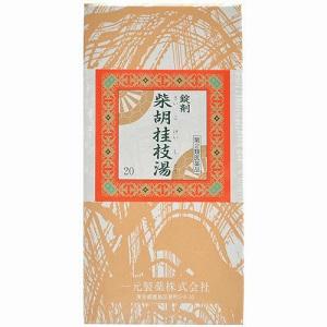 【第2類医薬品】一元柴胡桂枝湯(さいこけいしとう):1000錠【コンビニ受取対応商品】