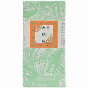 【第2類医薬品】一元五積散(ごしゃくさん):2000錠【コンビニ受取対応商品】