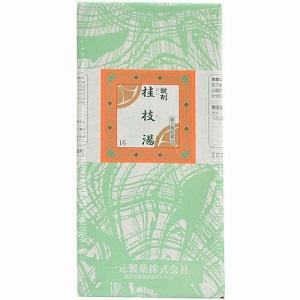 【第2類医薬品】一元桂枝湯(けいしとう):2000錠【コンビニ受取対応商品】