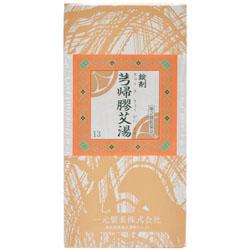 【第2類医薬品】一元キュウ帰膠艾湯(きゅうききょうがいとう):1000錠入【コンビニ受取対応商品】