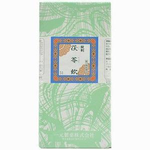 【第2類医薬品】一元茯苓飲(ぶくりょういん):2000錠【コンビニ受取対応商品】
