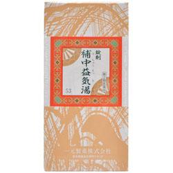 【第2類医薬品】一元補中益気湯(ほちゅうえっきとう):1650錠入【コンビニ受取対応商品】