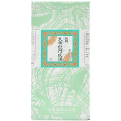 【第2類医薬品】一元大黄牡丹皮湯(だいおうぼたんぴとう):2000錠【コンビニ受取対応商品】
