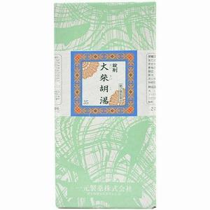 【第2類医薬品】一元大柴胡湯(だいさいことう):2000錠【コンビニ受取対応商品】