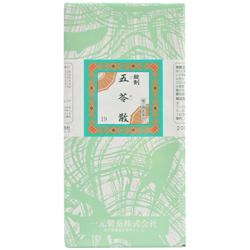 【第2類医薬品】一元五苓散(ごれいさん):2000錠【コンビニ受取対応商品】