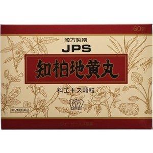【第2類医薬品】JPS 知柏地黄丸60包2個(ちばくじおうがん)【コンビニ受取対応商品】
